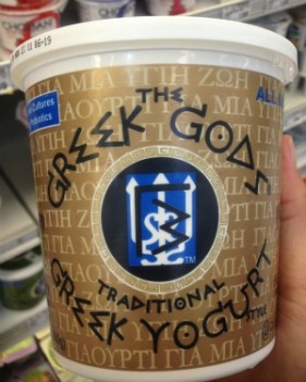 the-greek-gods plain yogurt
